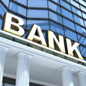 Банки Тулуна