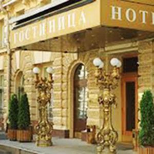 Гостиницы Тулуна