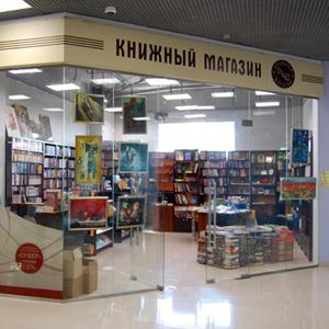 Книжные магазины Тулуна