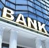 Банки в Тулуне