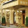 Гостиницы в Тулуне