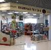 Книжные магазины в Тулуне